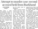 Attempt to murder case second accused held from Jharkhand.jpg -