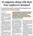 16 migrants along with their four employers detained.jpg -