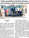 Online gambling 8 held in Taleigao raid, articles worth Rs. 6.40 lakh seized.jpg -